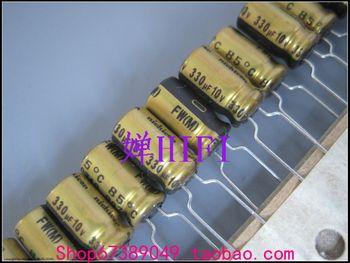2020 hot sale 20PCS/50PCS Nichicon original Japanese FW gold shell electrolytic capacitor 10v330uf 6x11 10 free shipping 2020 hot sale 20pcs 50pcs electrolytic capacitor nichicon original vz electrolytic capacitor 63v220uf 10x16 free shipping