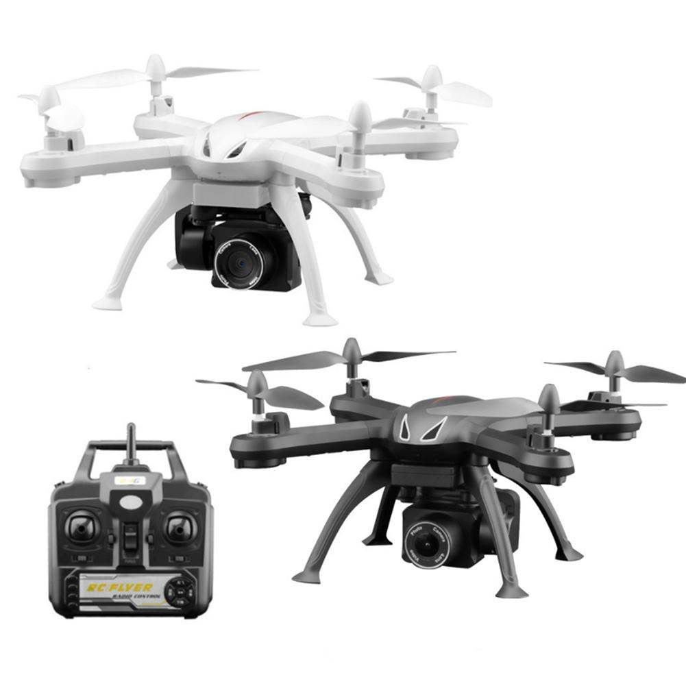 For X6S Ultra Long Standby HD Gesture Camera Remote Control Four Axis Altitude Hold Drone Aircraft Aerial Photography QuadcopterFor X6S Ultra Long Standby HD Gesture Camera Remote Control Four Axis Altitude Hold Drone Aircraft Aerial Photography Quadcopter