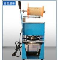 Alta qualità manuale carta di Plastica Coppa sigillatrice bubble tea macchina di tenuta per milktea negozio