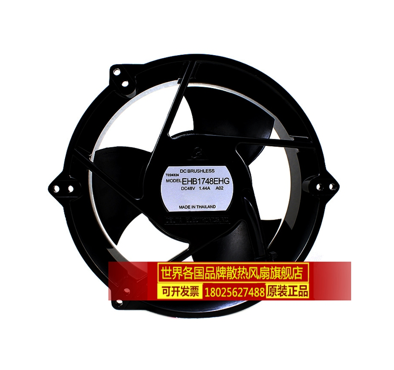 Original Delta EHB1748EHG 48V 1.44A 17cm 17251 172 * 150 * 51MM large air volume server fans delta new efb1548vhg 17251 17cm 48v 0 83a circular drive cooling fan for 172 172 51mm