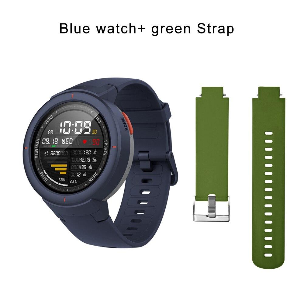blue N green strap