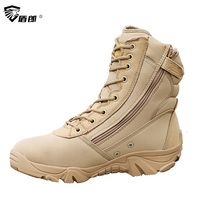Men Winter Military Tactical Boots Autumn Desert Botas Army Boots Working Safty Boots Chaussure Homme Mens Winter Shoes