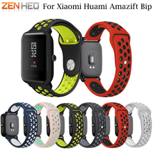 Sport Bands For Xiaomi Huami Amazfit Bip Silicone Strap Wristband Replacement Bracelet For Huami Amazfit Bip BIT PACE Lite Youth