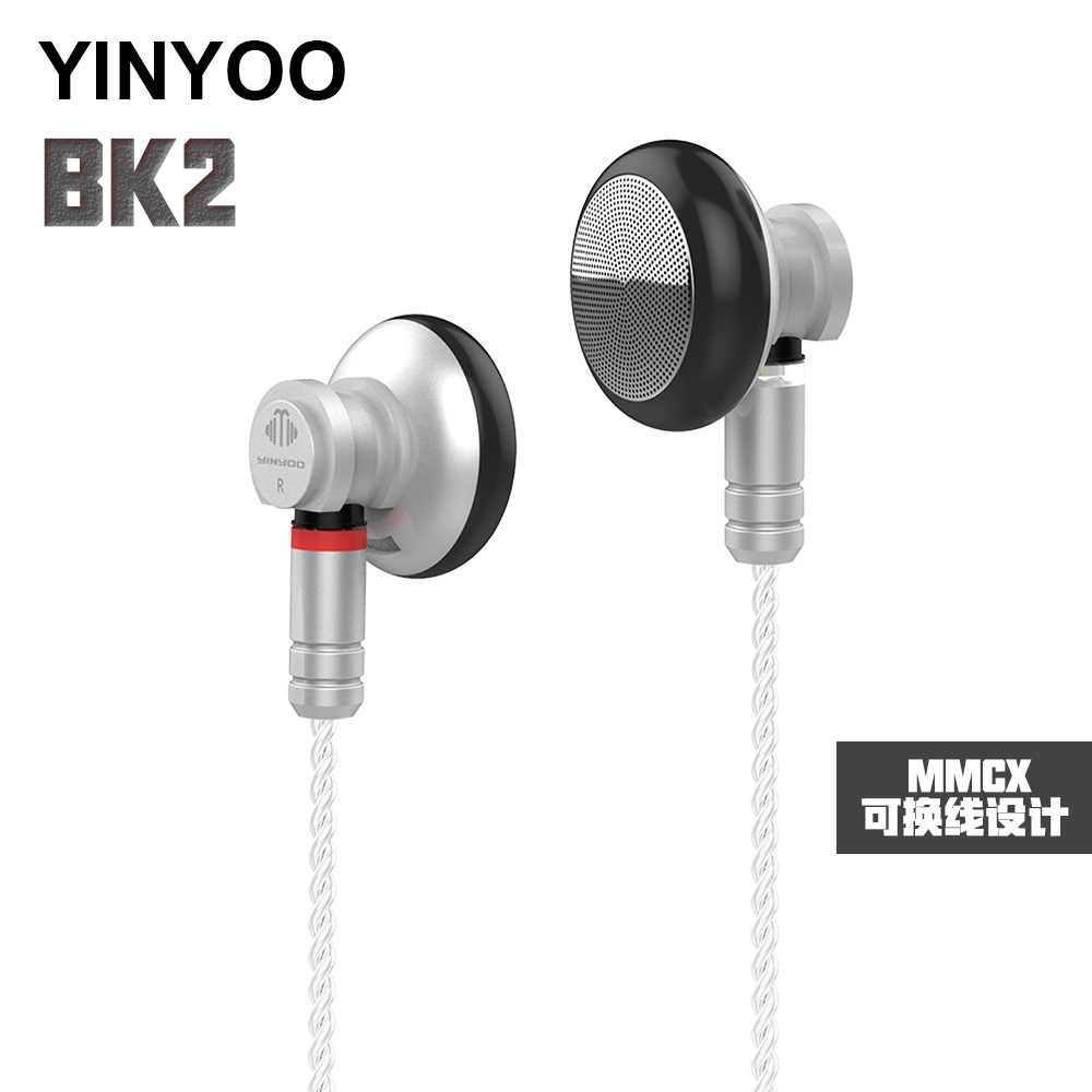 AK Newest Yinyoo BK2 In Ear Earphone HiFi Bass Earbuds Headplug Sport Headset with MMCX Silver Plated Cable Yinyoo V2/TOPAZ/ASH