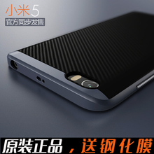Slenky Xiaomi mi5 Case Cover TPU + PC Hybrid Dual Layer With Frame Back Cover Protective Case For xiaomi 5 Mobile Phone