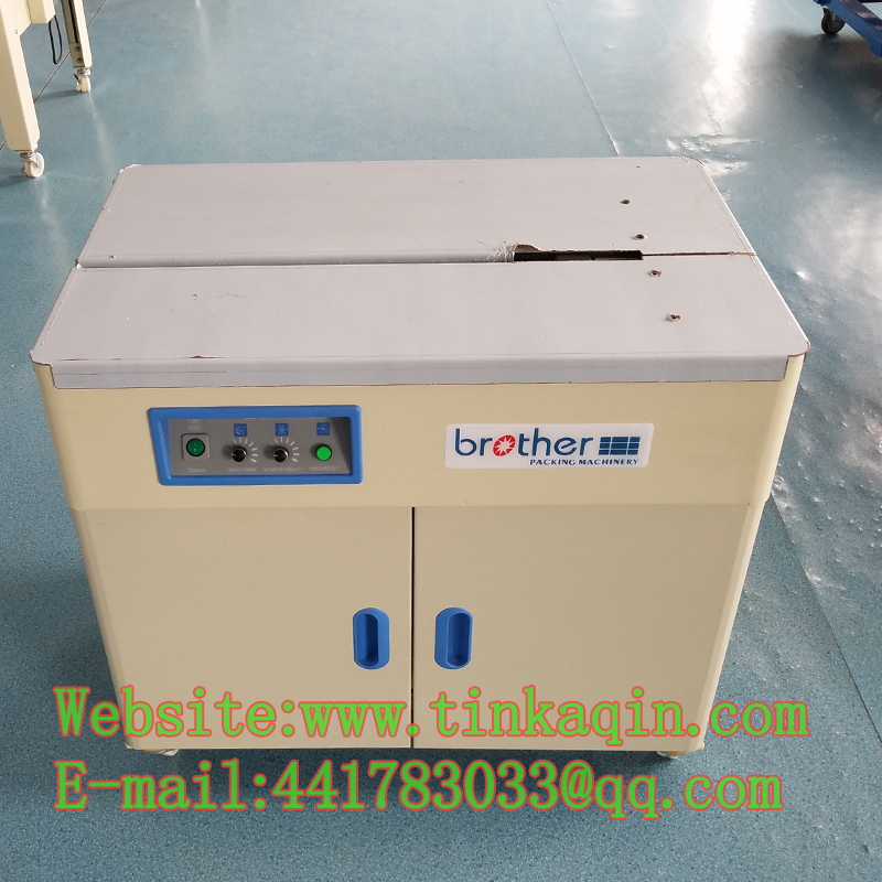 SM10H Semi-Automatic Strapping Machine,Borther Double-Motor Baler, Fast Packer,Semi-Automatic Balers, Cardboard Boxes,