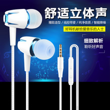 In-Ear Earphone rich bass Metal headset 3.5mm With Mic Microphone for iphone 6/5/4 galaxy S5/S4/3 iOS/Android with microphone