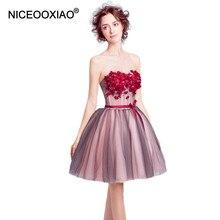 Nixeooxiao женские цветочные аппликации без бретелек платье для выпускного вечера с открытыми плечами принцессы Бисер официальная Вечеринка бальные платья Мини-платья