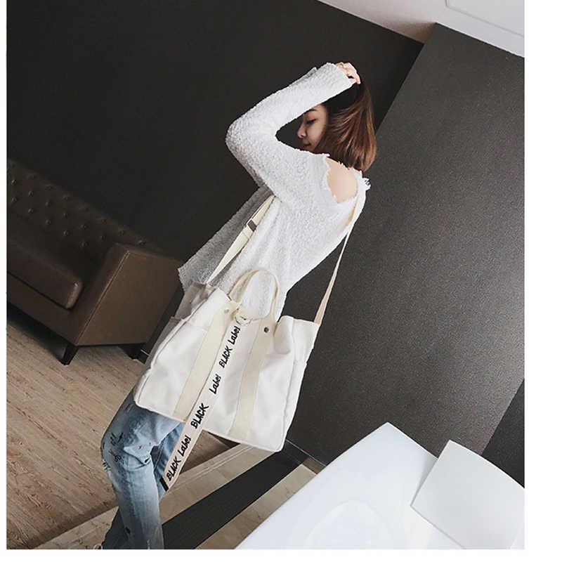 Холст сумки для женщин мужчин сумки многоразового использования для покупок хозяйственная сумка цвет черный, белый