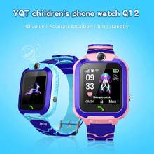 Fashion Kids Smart Phone Watch IP67 Waterproof Dial Call Voice Chat Smartwatch Toys for Children Montessori Toy Walkie Talkies(China)