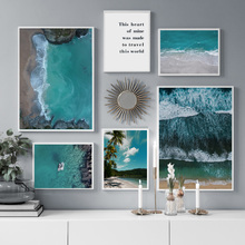 Beach Sea Coconut Tree Landscape Quotes Wall Art Canvas Painting Nordic Posters And Prints Wall Pictures For Living Room Decor coconut palm tree beach wall art canvas painting nordic landscape posters and prints wall pictures for living room unframed