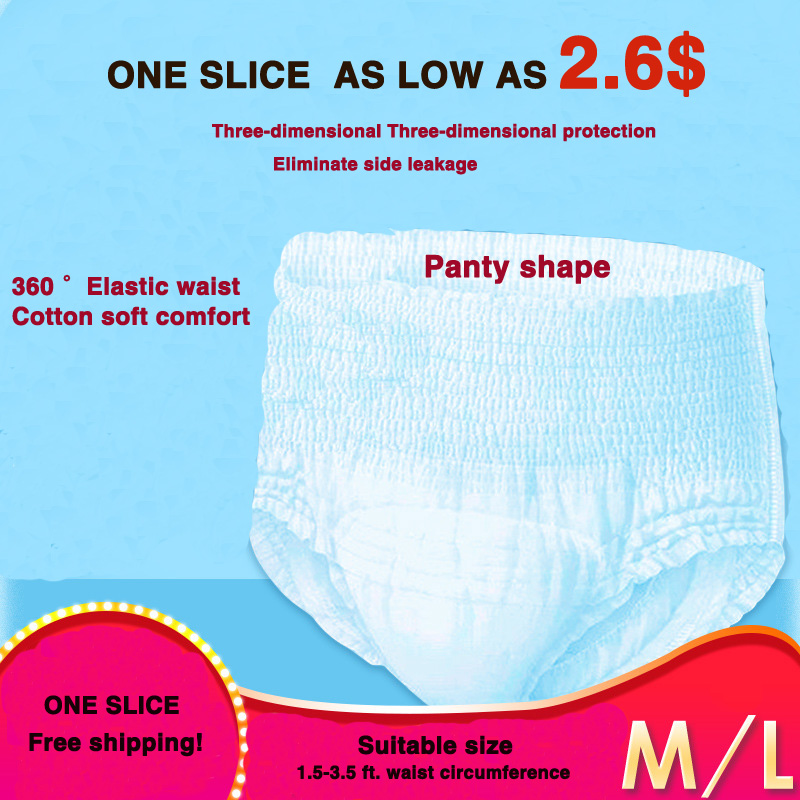 Super Absorbency 1300ml Adult Pull-on Pants 1pcs  Elderly Maternal  Sanitary Large Size M/L Promotion Safe And Comfort(China)