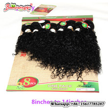 Malaysian Kinky Curly Short Hair Human Weave 8pcs full Head Jerry Curl Hair Extensions Curly Hair Weave Bundles Natural color