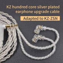 Kz zsn replaceble prata chapeado atualizado cabo com 3.5mm 2pin conector kz zsn dedicado cabo só usar para kz zsn