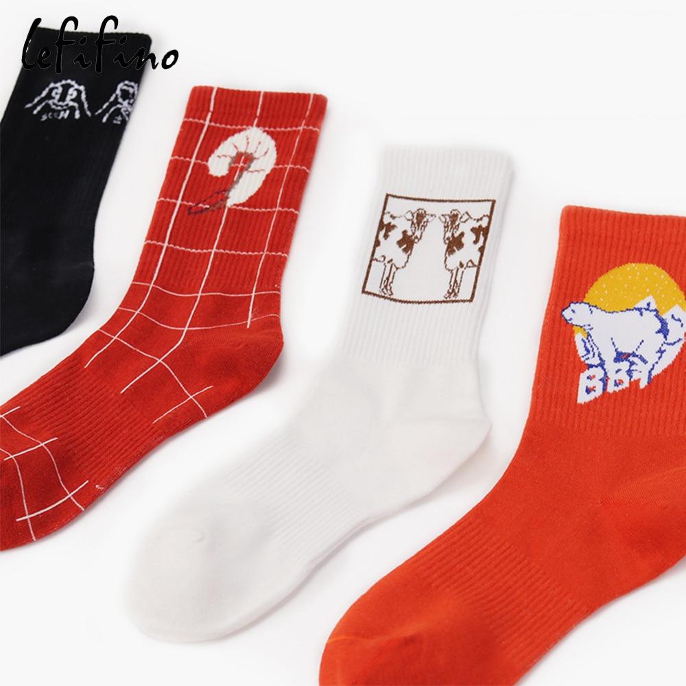 Outdoor Socks Fun Socks Adult Sizes Nature Gift Waterfall Fall Foliage Gift Socks Unique Socks Socks