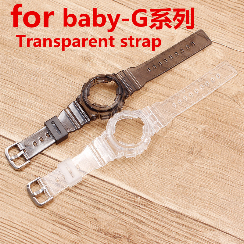 Watch Accessories Suitable For Casio Baby-g Series Transparent Strap BA-111 110 112 120 Case Strap Set