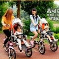 Madre de Los Padres Del Bebé Bicicleta, plegable Bebé Bicicleta Cochecito, vehículos de tres ruedas de Bicicleta Cochecito De bebé, Bicicleta multifuncional