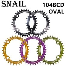 SNAIL Oval Chainring MTB Mountain bike bicycle chain ring 104BCD 32T 34T 36T 38T ultralight crankset Tooth plate Parts 104 BCD mtb mountain bike bicycle 7075 aluminium crankset disc chainwheel tooth slice bcd96 32t 34t 36t round oval chain wheel