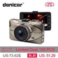 Novatek 96655 Car Dash Camera Full HD 1920x1080P 30Fps Car Dvr Camera Recorder 3.0 Inch Car Cam Night Vision Video Recorder