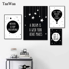 Inspiring Quotes Poster Black and White Modern Home Decor Canvas Minimalist Painting Bedroom Picture Wall Art Nursery Decoration