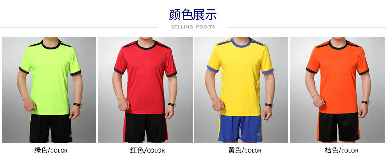 Man Tracksuit Summer Bright Color Two Piecs Short Pant Suit Set Male Casual Tshirt And Shorts Sets mens Tracksuits Yellow Orange Red Twinset (2)