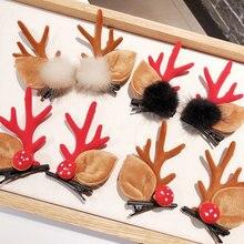 1 пара корейских модных рождественских милых заколок для волос, оленьи рога, грибы, искусственный мех, шарики для девочек, женские заколки, аксессуары для волос