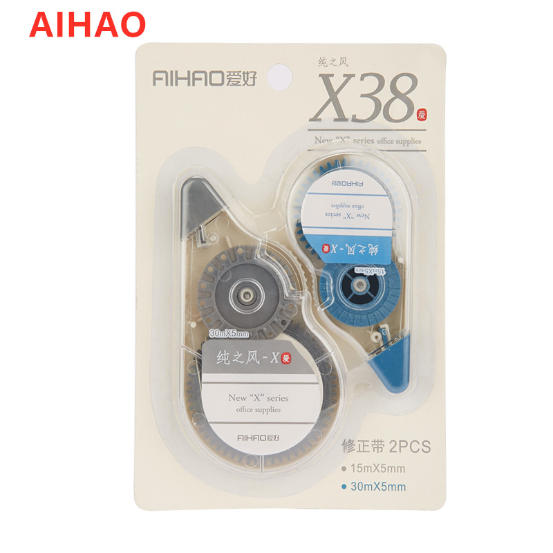 2019 AIHAO Brand High Quality Student Correction Tape Different Size Tape In PVC Package 1/Set School Supply Free Shipping