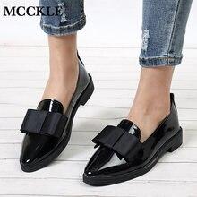 32a27a069 MCCKL осень туфли без каблуков женская обувь с бантом Лоферы для женщин  лакированная кожа элегантный низкий