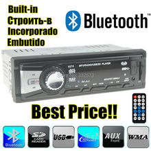 2015 New style 12V Car radio FM Radio MP3 Audio Player Bluetooth function Phone with USB/SD card MMC aux-in audio In-Dash 1 DIN