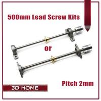 Free Shipping T8 Lead Screw 500 Mm 8mm Brass Copper Nut KP08 Or KFL08 Bearing Bracket