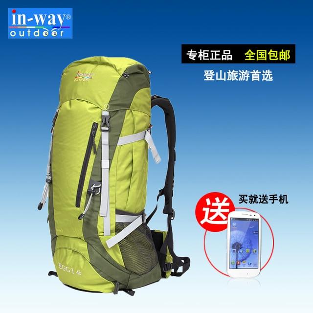 Free shipping Hongkong Travel Backpack backpack boy 45 liter backpack  mountaineering bag shoulders genuine waterproof Backpack 4e9d1f047149d