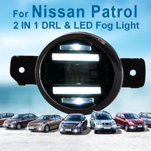цена на For Nissan patrol New Led Fog Light with DRL Daytime Running Lights with Lens Fog Lamps Car Styling Led Refit Original Fog