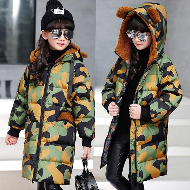 Медведь уши характер детская пуховая куртка для девочек синий Orange Зеленый Камуфляж детская зимняя куртка длинные Детская одежда парка