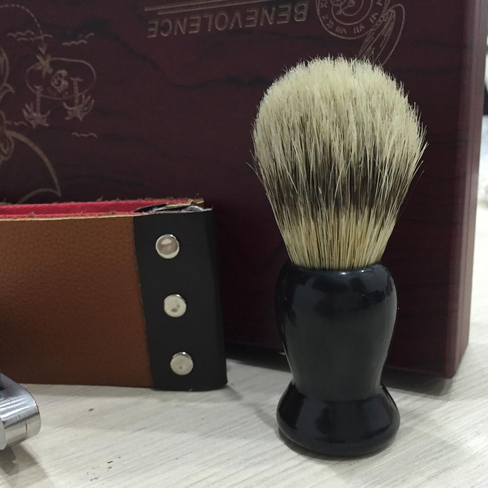 Straight Razor Box CN0114_14