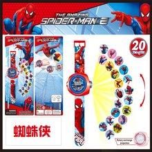 Children's Cartoon Watch 20 Projection Pattern Digital Child Watches For Boys Girls LED Display Kids Clock Gift Reloj Relogio