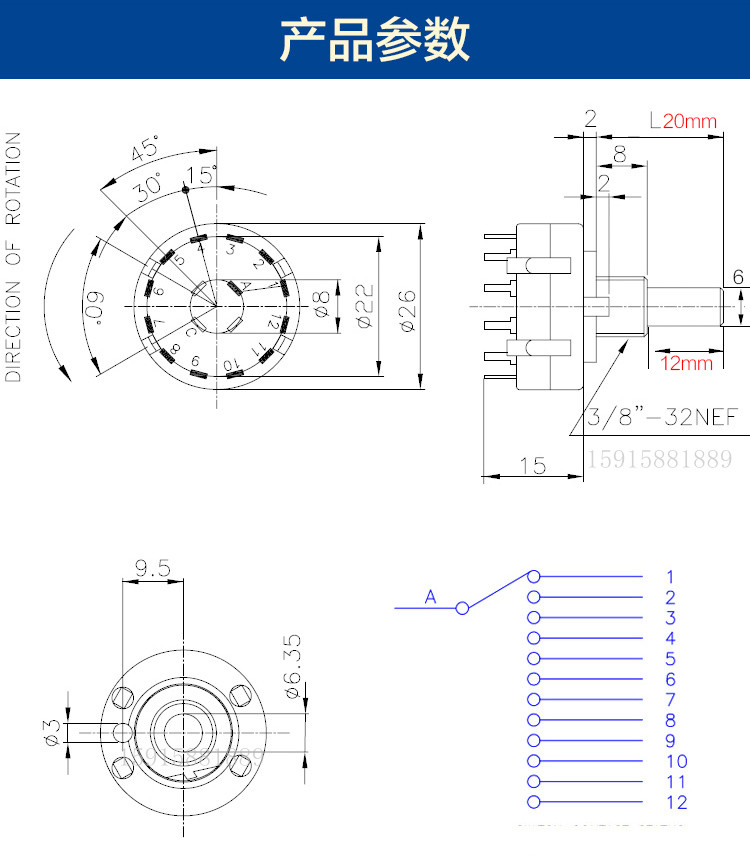 Rotary Switch Schematic For Wiring Wiring Diagram