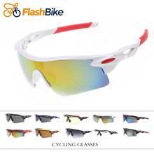 Горный ветрозащитный солнцезащитные мотоцикл открытом воздухе велоспорт велосипед спорт очки на
