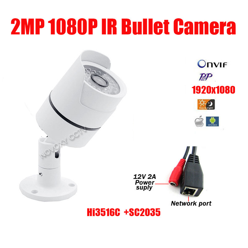 Free Shipping 2MP 1080P  HD IP Cam  HI3516C + SC2035 1080P  IP Camera Outdoor Weatherproof Night Vision IR Bullet Box Camera от Aliexpress INT
