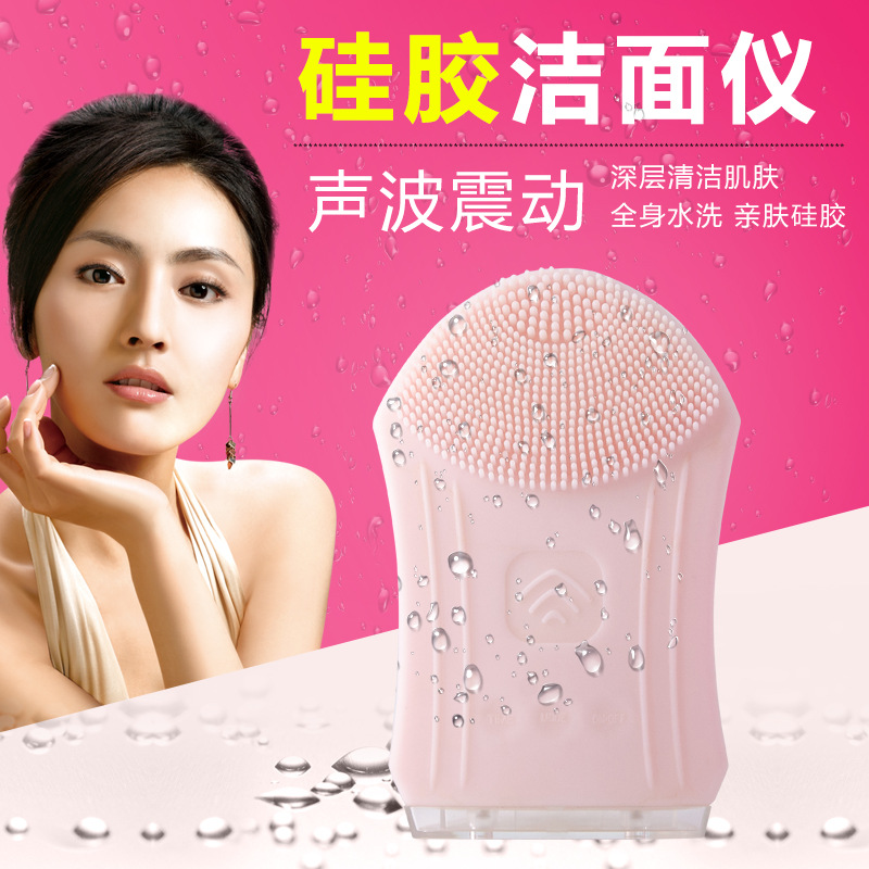 Silicone cleansing instrument ultrasonic electric washing machine to clean pores waterproof facial beauty instrument household w deep face cleansing brush facial cleanser 2 speeds electric face wash machine