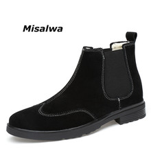 Misalwa Handcrafted Mens Black Boot Leather Autumn Wingtip Shoes Chelsea Boots Male Slip on Formal Winter Snow