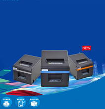 Wholesale2017new impressão N160II automática de corte de alta qualidade 80mm impressora de recibos térmica porta USB ou Ethernet/porta Bluetooth