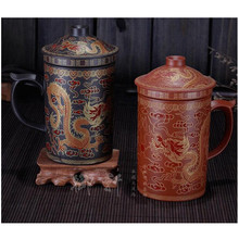 ¡ Promoción! 400 ml Tetera Púrpura Grit Ronda Pu'er Tea pot Kung Viajes Taza Fu Juego de Té Regalo de la Oficina Negro Dragón Rojo tapa taza