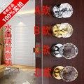 Cristal sólido fundo de cristal parede de fechamento do punho fechadura da porta invisível centro de relatórios