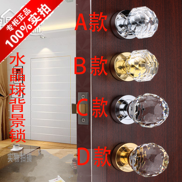 Solid crystal handle lock background wall Crystal invisible door lock Reporting center european fashion ivory white bedroom bookroom door lock amber white indoor lock mechanical handle lock bearing lock body crystal