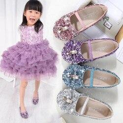 Haochengjiade princesa crianças sapatos de couro para meninas flor casual glitter crianças meninas sapatos borboleta nó azul rosa prata