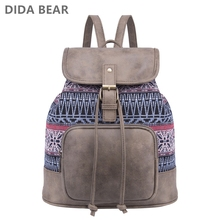 DIDABEAR New Women's Backpack Printing Canvas School Bag For Teenagers Girls Bags for Women 2019 bolsa feminina mochila Bagback