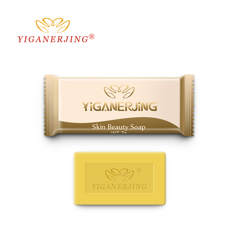 5pcs Yiganerjing Sulfur Soap Trial Pack Skin Antibacterial Treatment Acne Psoriasi Seborrhea Eczema Anti Fungus Bath Beauty Soap