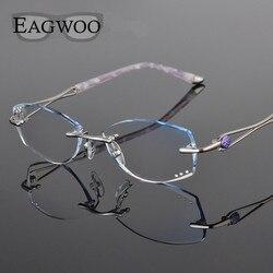 Женские очки без оправы из металлического сплава, очки для чтения, коррекции близорукости, очки с цветными линзами 258033