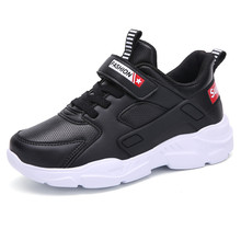 SKHEK Kid Shoes For Boy New Children Sneakers PU Sport Breat