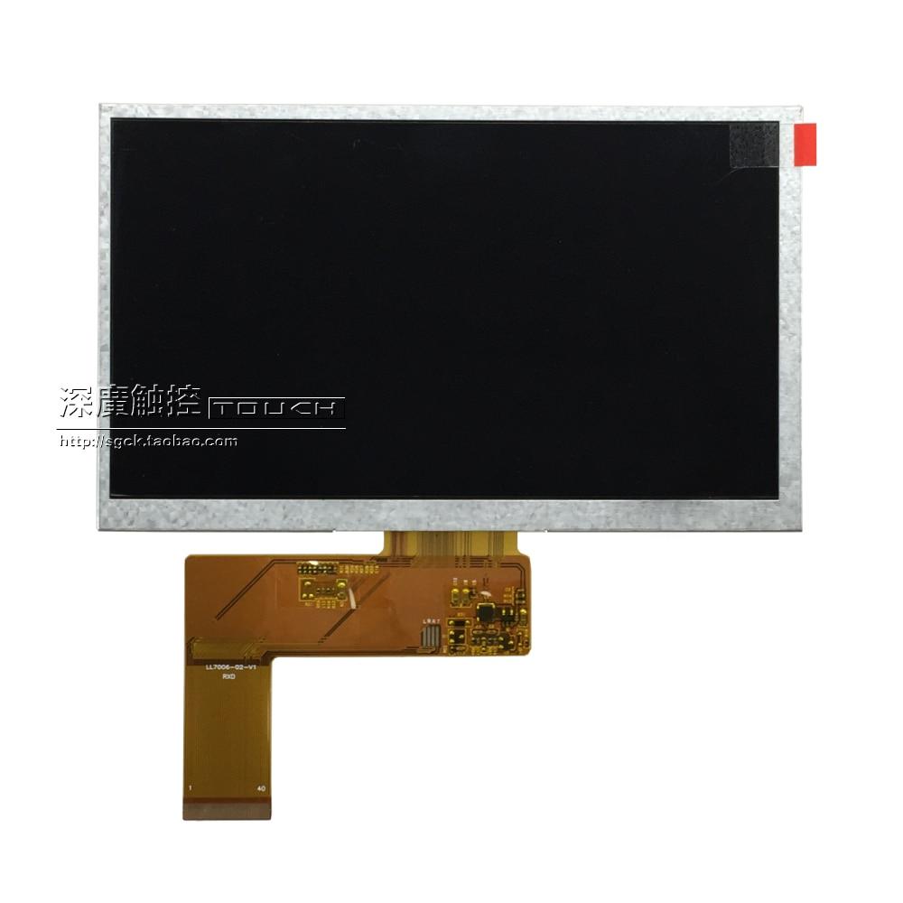 7 inch GPS LCD screen E navigation Luhang - X10 X9 display screen portable navigator in screen